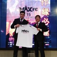 명현만, MAX FC 완전 이적 공식발표