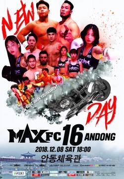 maxfc 16