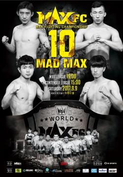 maxfc 10