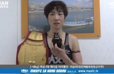 max fc 18 홍성 -56kg 여성 2대 페더급 타이틀전 이승아(대전제왕회관둔산지부)