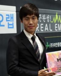 영어 링 아나운서 김범수