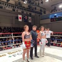 MAXFC 강예진 일본 랭킹 1위에 아쉽게 석패
