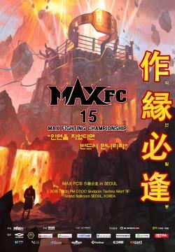 maxfc 15