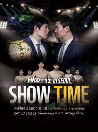 MAX FC 12 서울 'Show Time' 대회 결과