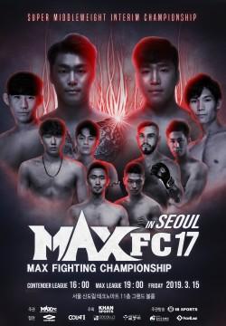 maxfc 17