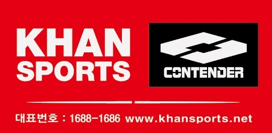 khansports_CONTENDER-광고문안.jpg