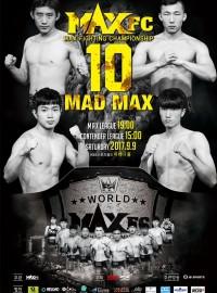 맥스 FC 10 – MAD MAX 대회 결과