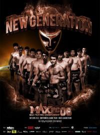 MAX FC 06 New Generation 경기 결과