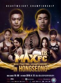 MAX FC 18 홍성 대회 결과
