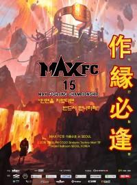 Max FC 15 '作緣必逢(작연필봉)' in Seoul 결과