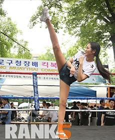 양혜원 - 2019.5.25