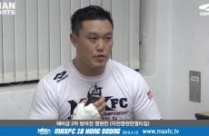 max fc 18 홍성 헤비급 2차 방어전 명현만 (이천명현만멀티짐) 인터뷰 영상
