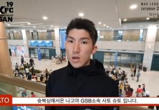 MAXFC 19 사토 슈우토 선수 입국 영상