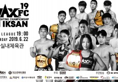 Title : MAXFC 19 in IKSAN CITY Date : Sat, 22nd June 2019, 7