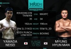 MAX FC 20 in 안동 제6경기 메인이벤트 명현만 vs 야마다 니세이