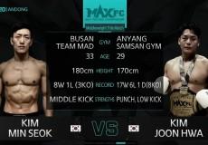 MAX FC 20 in 안동 제5경기 김준화 vs 김민석