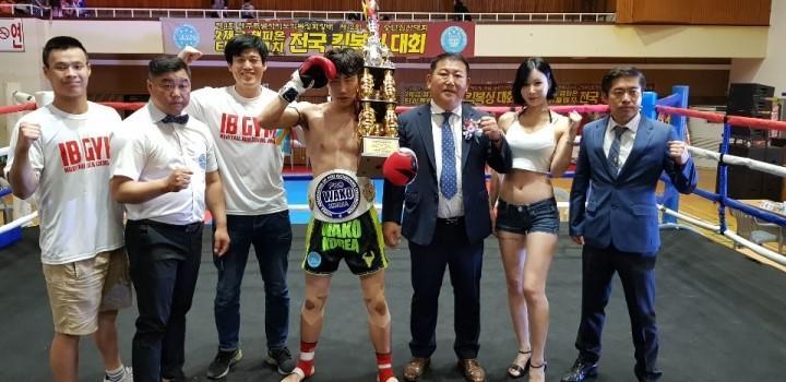 MAX FC 라이트급 4강 파이터 권기섭(20, IB짐)이 WAKO PRO KOREA 챔피언에 올랐다.