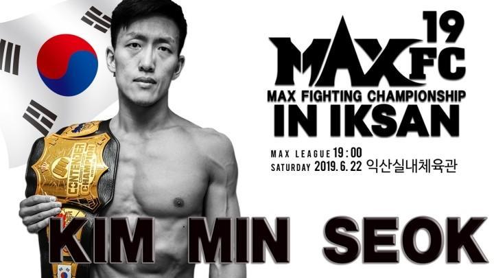"""MAXFC 19 늦바람 파이터 김민석""""안경준씨 일단 3R만 버텨주세요"""""""
